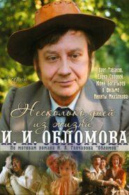 Oblomov'un Yasamindan Birkaç Gün